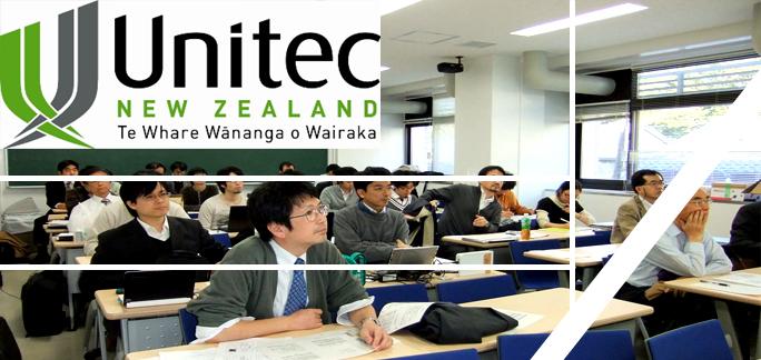 unitec-institute-of-technol